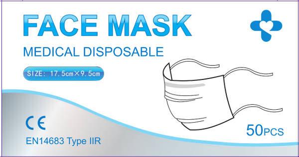 Ķirurģiskās sejas maskas 3-kārtīgas, sienamas, Type-IIR, iepakojums N50